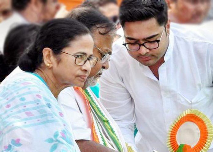 Mamata Abhishek Banerjee