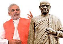 Narendra Modi Sardar Patel