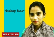 Nodeep Kaur Arrested Haryana Activist
