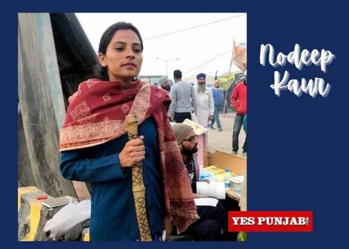 Nodeep Kaur Punjab Activist arrested Haryana