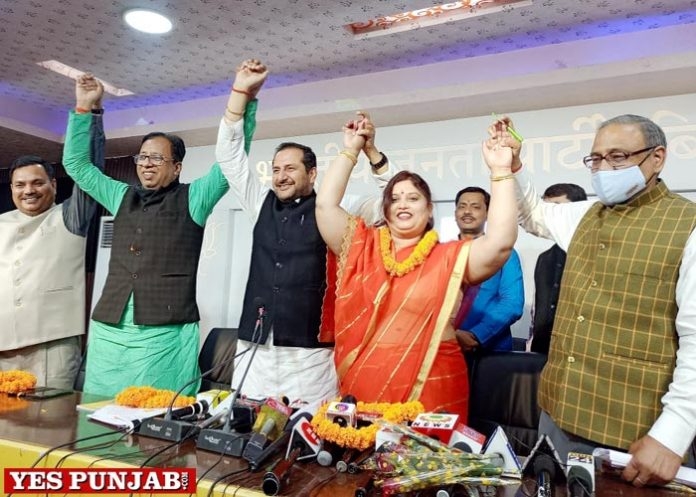 Nutan Singh leaves LJP join BJP