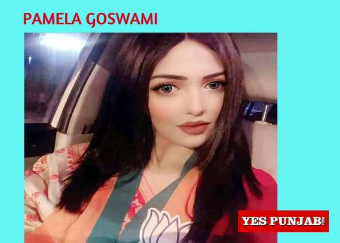 Pamela Goswami BJYM BJP