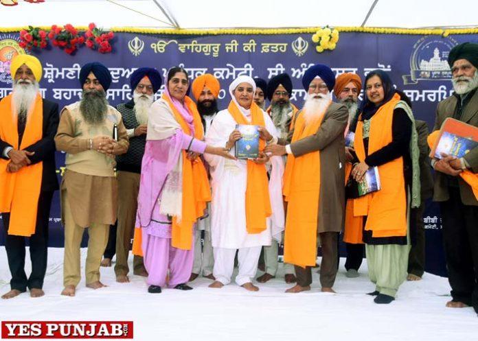 Parkash Purab of Guru Tegh Bahadur ji Jagir Kaur
