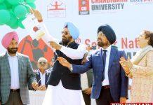 Rana Sodhi inaugurates National Wushu Championship
