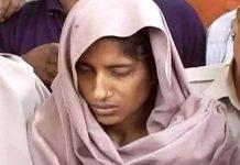 Shabnam Death row convict