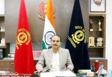 Varinder Sharma Ludhiana DC