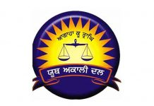 Youth Akali Dal YAD Logo