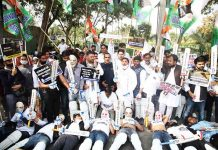 Youth Congress protests outside Smriti Irani residence