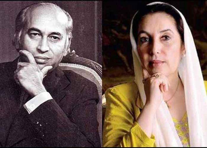 Zulfikar Ali Bhutto Benazir Bhutto