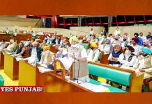Amarinder on Guv Address Budget Session 2021