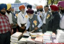 Amritsar Literary Festival Book Fair 2021