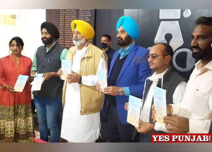 Balbir Sidhu releases Punjab Siya Mein Chandigarh Boldan book