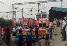 Bharat Bandh effect in Odisha 26Mar21