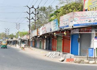 Bharat Bandh in Andhra March2021