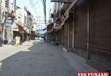 Bharat Bandh in Punjab 26march21