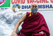 Dalai Lama take Covid vaccine first dose