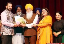 Dhindsa inaugurates Magic World Programme