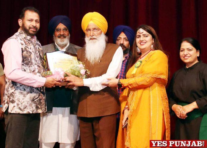 Dhindsa inaugurates Magic World Programme