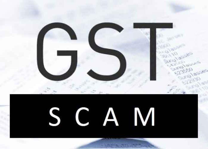 GST Scam