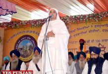 Jagir Kaur during Gurmat Samagam in Kaithal