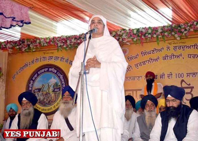 Jagir Kaur during Gurmat Samagam in Kaithal