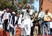 Jakhar Corporate Friends protest in Chandigarh