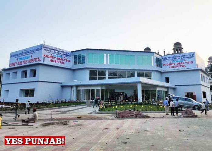 Kidney Dialysis Hospital Delhi by DSGMC
