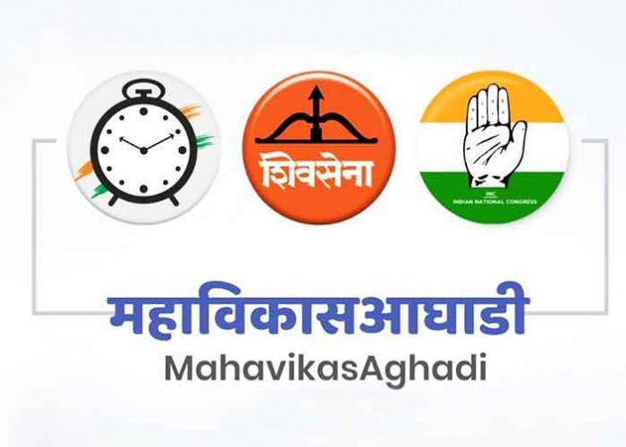 MVA Maha Vikas Aghadi Logo