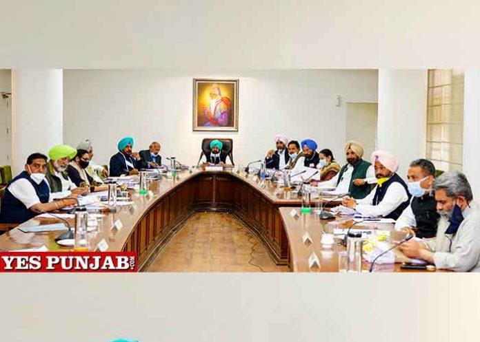 Punjab Cabinet Meeting 1March21