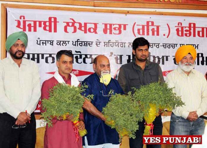 Punjabi Leakhak Sabha on media role in Farmers Protest