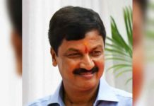 Ramesh Jarkiholi Karnataka