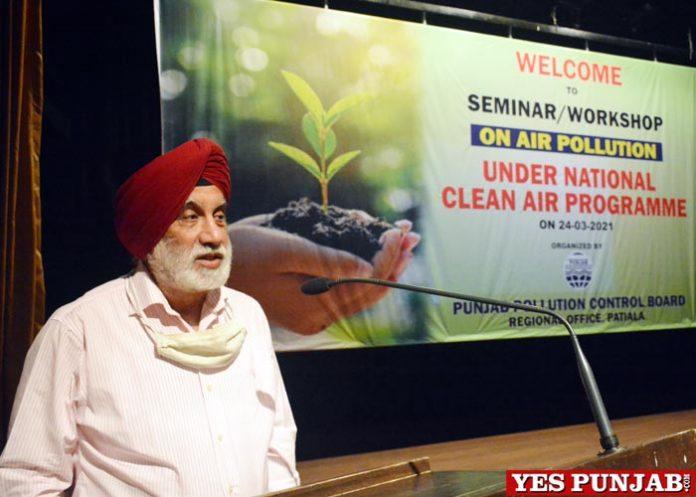 SS Marwaha Seminar cum Workshop Patiala