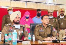 Vikramjeet Duggal SSP Double Murder PC Patiala