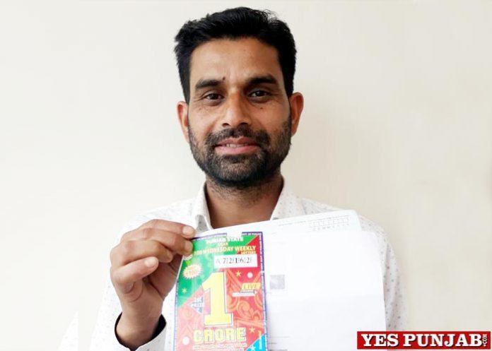 Bodh Raj win lottery
