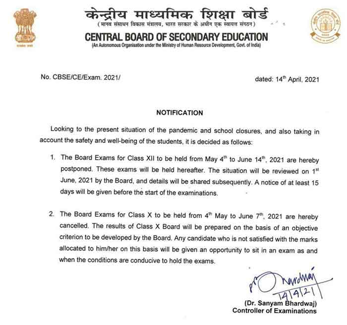 CBSE Board Exams Cancelled