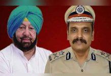 Capt Amarinder Kunwar Vijay Pratap Singh
