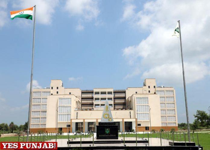 Central University Punjab Bathinda