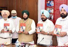 Dharamsot unveils autobiography Krishan Kumar Bawa Sangharsh De 45 Saal