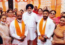 Hans Raj Josan joins Akali Dal