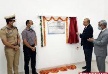 Justice Rajan Gupta inaugurated D Stress Center