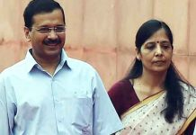 Kejriwal Wife Sunita