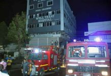 Nagpur private hospital fire