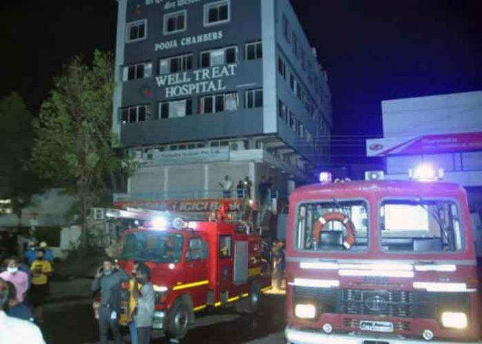 Nagpur private hospital fire