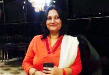 Priyanka Sen Yadav