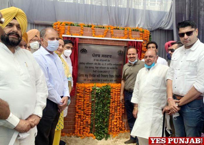 Sunder Sham Arora inaugurates Hero Motors plant