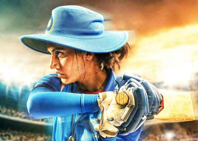 Taapsee Pannu Shabaash Mithu Poster