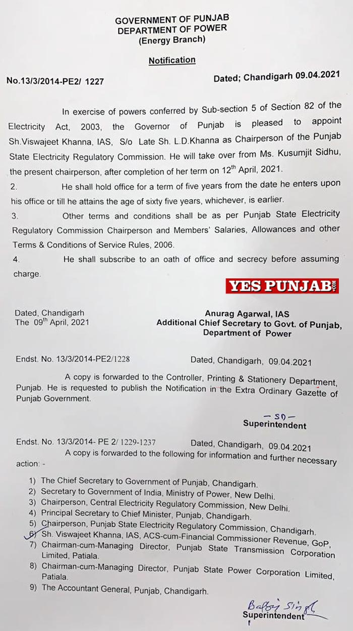 Viswajeet Khanna appointed letter new Chairman