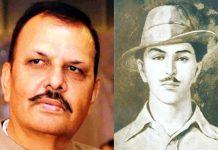 Abhay Singh Bhagat Singh