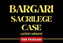 Bargari Sacrilege Case Latest Update