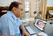Chander Gaind online meeting